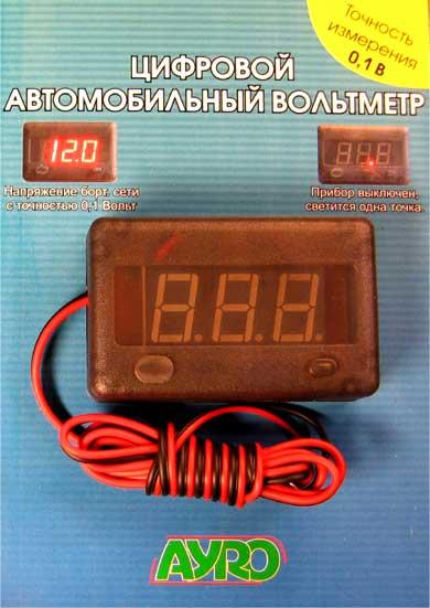 Электроника для авто.