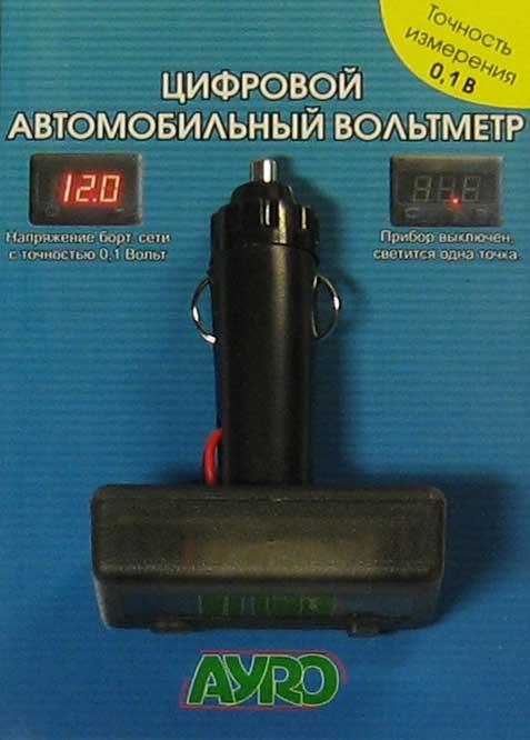 AYRO Цифровой автомобильный вольтметр.